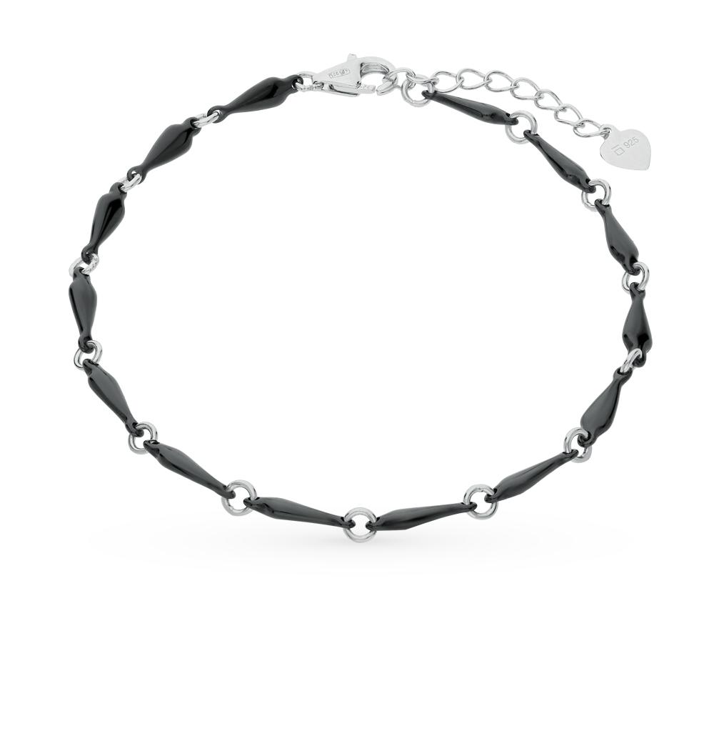 Фото «браслет из серебра с керамикой»