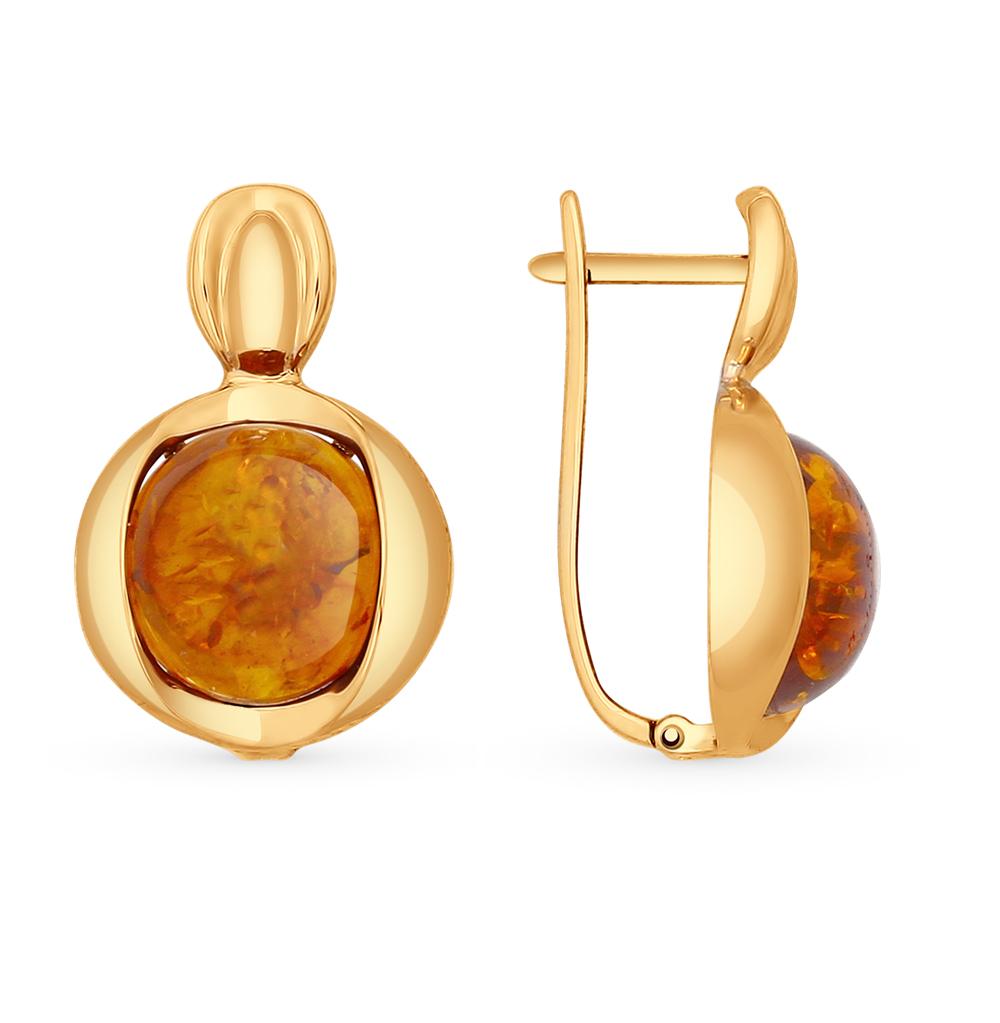 Фото «золотые серьги с янтарями»