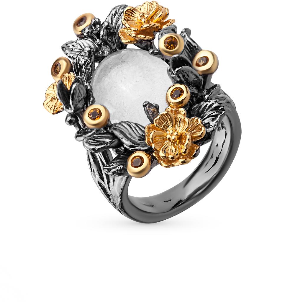 Фото «серебряное кольцо с цитринами и кварцем»