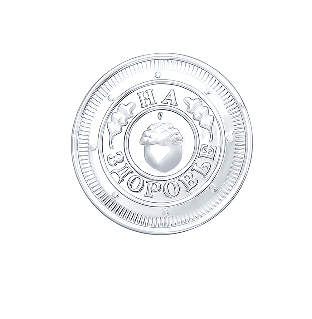 серебряные сувениры SUNLIGHT