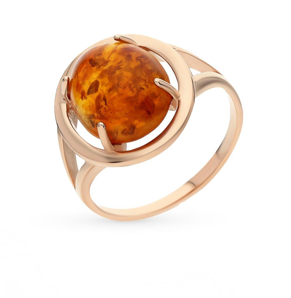 Фото «золотое кольцо с янтарём»